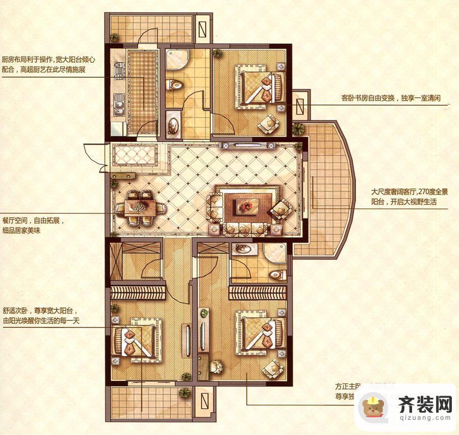 永隆城市广场馨景苑M3户型 3室2厅2卫1厨