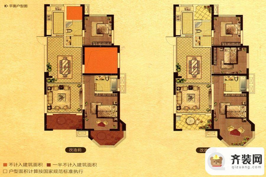 中南御锦城29#、30# G3户型 3室2厅2卫1厨