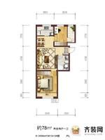 六合一方D区户型4 2室2厅1卫1厨