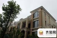 中海国际社区别墅封面图