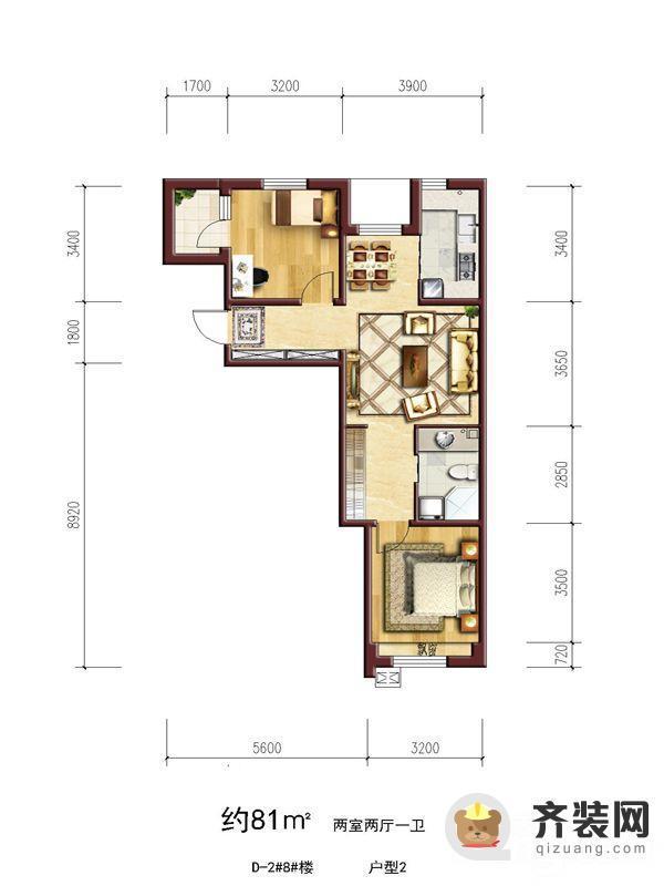 六合一方D区户型2 2室2厅1卫1厨