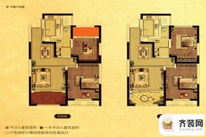 中南御锦城29#、30# F3户型 2室2厅1卫1厨