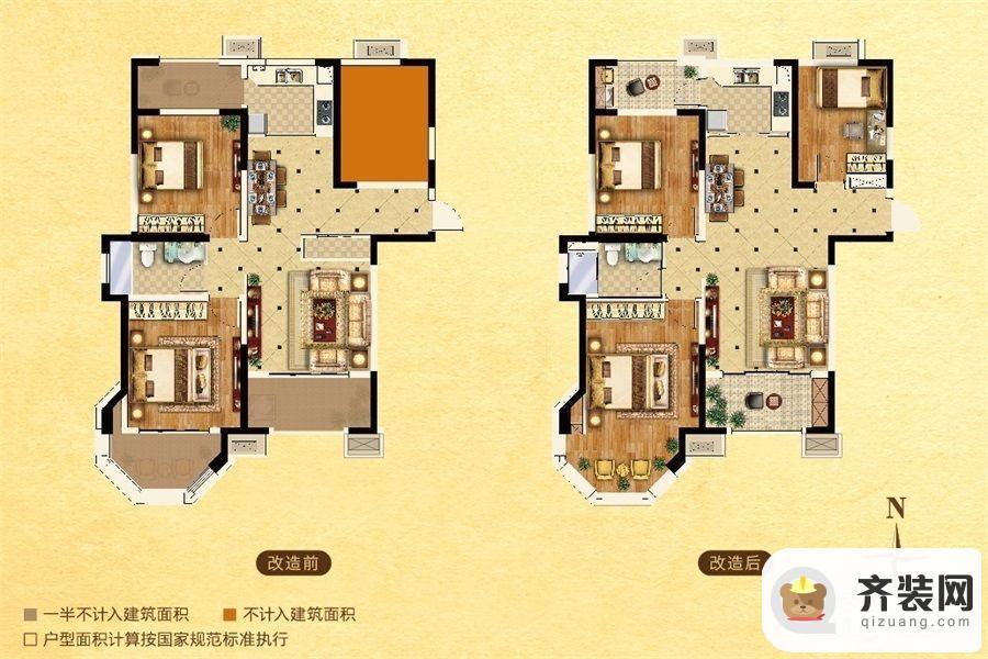 中南御锦城31#边户A户型 3室2厅1卫1厨