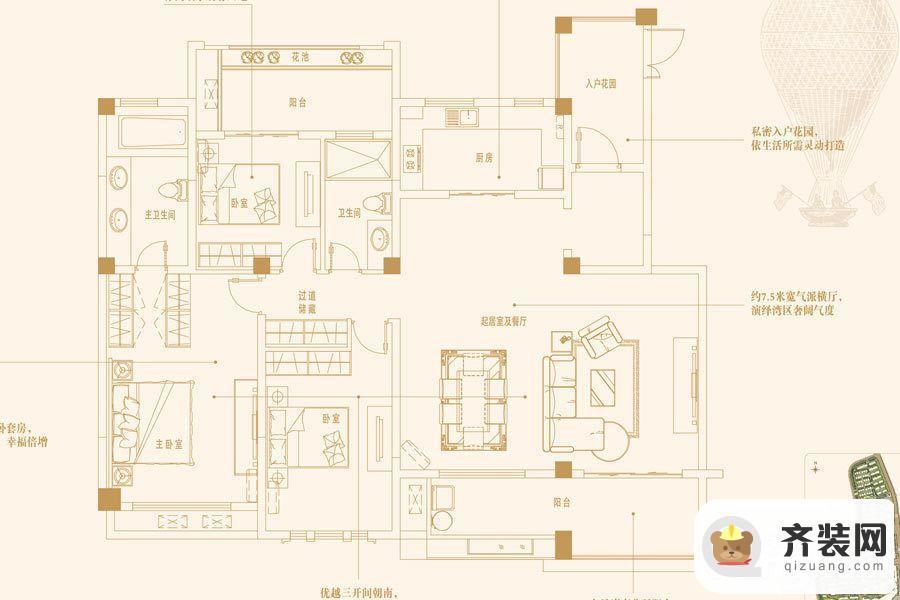 招商北固湾18#B户型164.77㎡ 3室2厅2卫1厨
