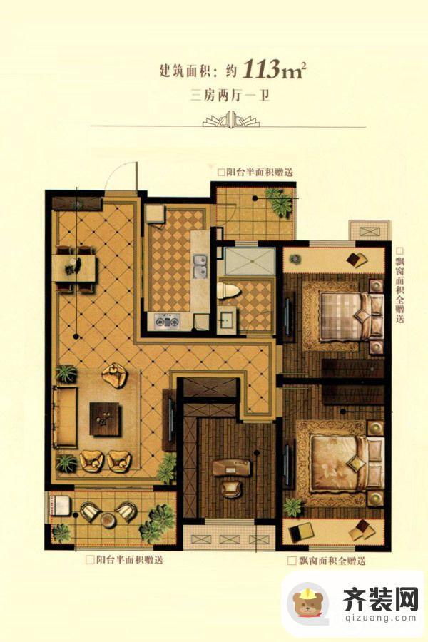 中建·大观天下12#15#颐观户型116㎡三房 3室2厅1卫1厨