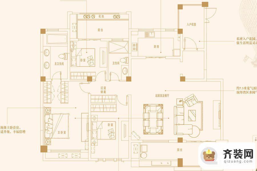 招商北固湾18#A户型160.76㎡ 3室2厅2卫1厨