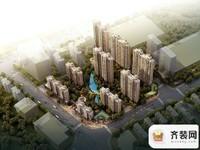 和泰·国际广场封面图