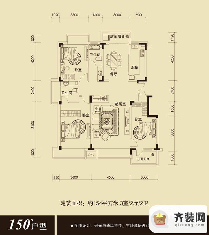保利百合香湾户型图三期有飘窗户型图 3室2厅2卫