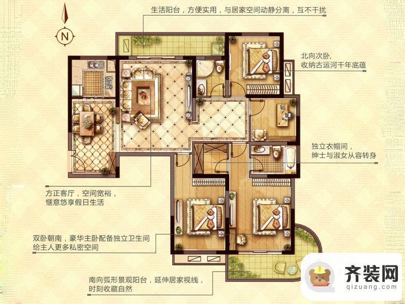 永隆城市广场翰景苑K10户型图 4室2厅2卫1厨