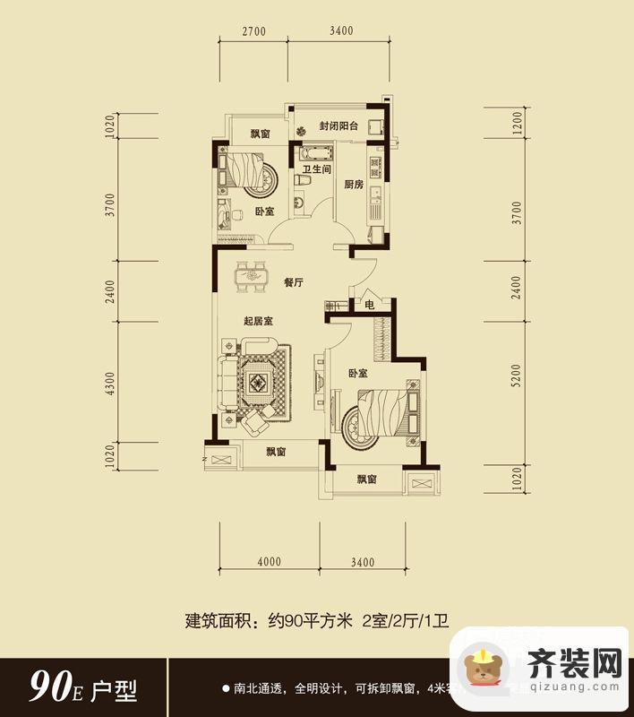 保利百合香湾户型图三期E户型图 2室2厅1卫
