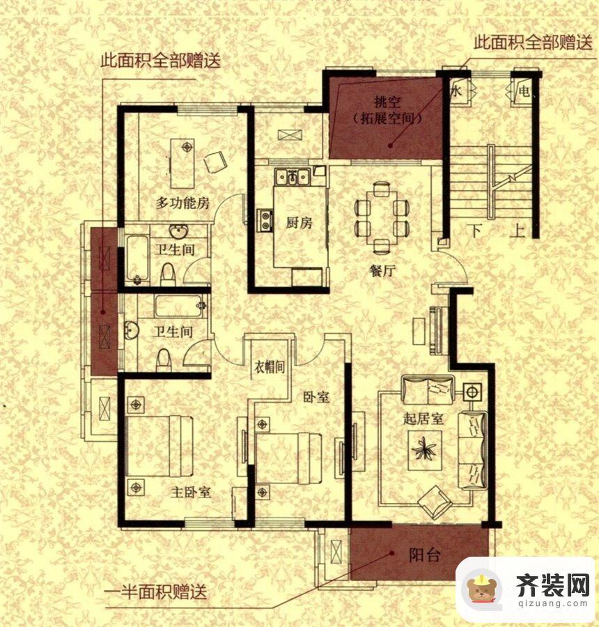 江山名洲·观澜149、151、153#边户B1户型 3室2厅2卫1厨