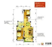 中铁滨江名邸G2-H2户型 2室2厅1卫1厨