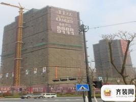 华润橡树湾3#楼北立面(2014-4)