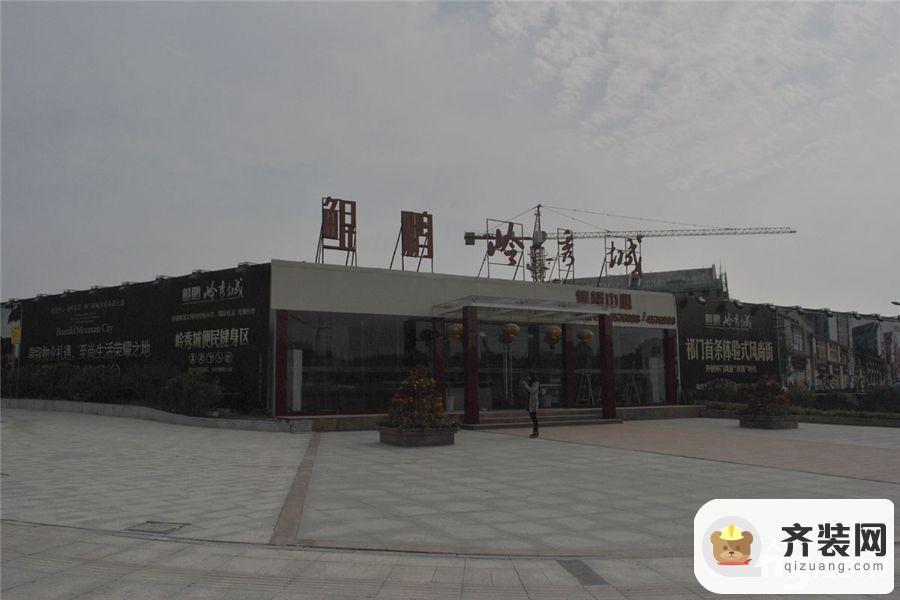 鲲鹏·岭秀城图片