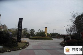 中庚·海德公园小区入口