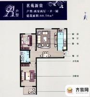 香溪茗苑户型图高层A户型 2室2厅1卫1厨