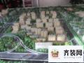 亿利城·祥和东方封面图