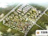 广厦国际城封面图