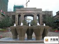中海凯旋门·御园封面图