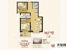 建业·阳光国际4#M户型 2室2厅1卫1厨