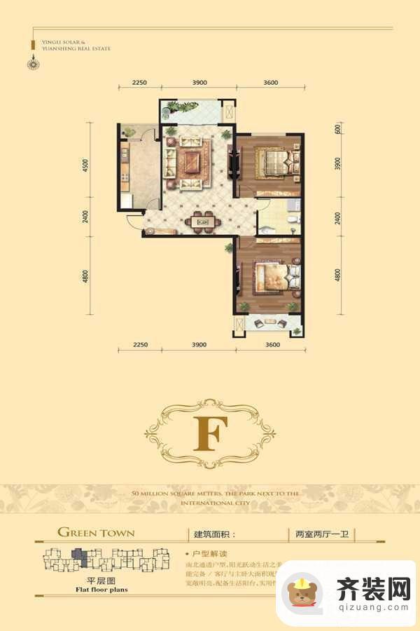 源盛嘉禾高层F户型 2室2厅1卫1厨
