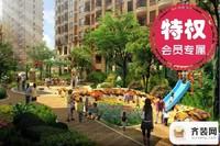 华远海蓝城封面图