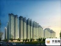 健坤华翔城封面图