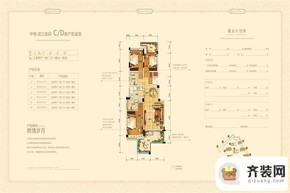 中铁滨江名邸C/D户型 3室2厅2卫1厨