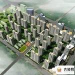 安居东城封面图