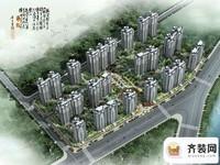 榕东新城封面图