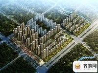 建业十八城封面图