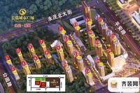 长瑞城市广场封面图