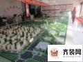 亿利城·百旺家苑封面图