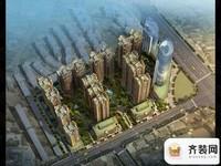 香颂城封面图
