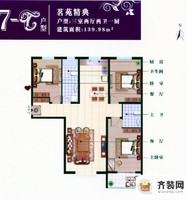 香溪茗苑户型图7-C户型 3室2厅2卫1厨
