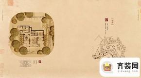 书香云端户型2