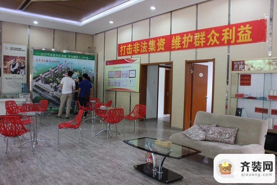 建业·阳光国际售楼处(2015.5)