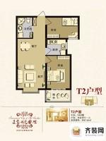 建业·阳光国际13#14#T2户型 2室2厅1卫1厨