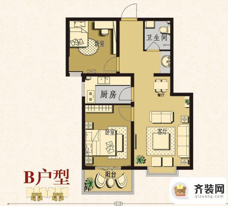 建业·阳光国际B户型 2室2厅1卫1厨