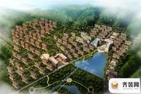 官马温泉国际敬老生态城封面图