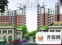 上海城名人苑封面图