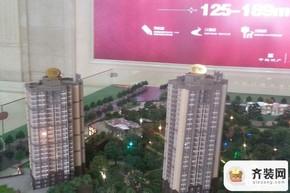 国际社区项目售楼部(2015.03.20)