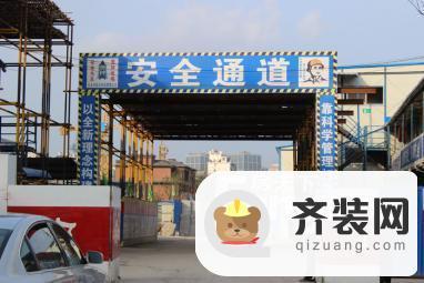 中海凯旋门实景图中实3