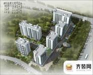 黄山·远景城封面图