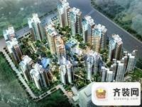 西粤京基城二期封面图