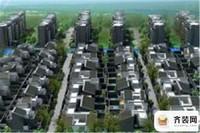 建业生态新城封面图