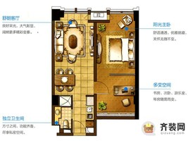 华润橡树湾二期3号楼标准层B户型 2室2厅1卫1厨