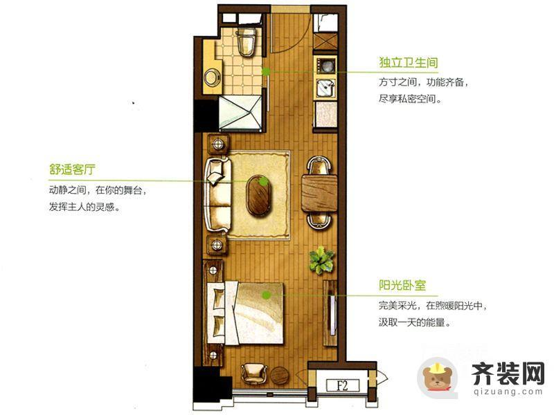 华润橡树湾二期3号楼标准层A户型 1室1厅1卫1厨