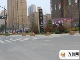 华润橡树湾售楼处(2014-4)