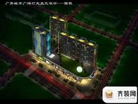 广齐·城市广场封面图